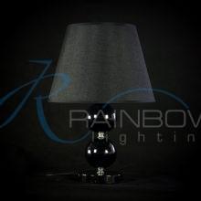 Настольная лампа с абажуром 090T-B BK