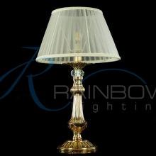 Настольная лампа с абажуром 137/1T GBK